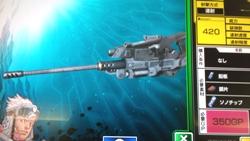 単式機関砲