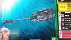単式機関砲・改