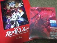 ガンダムUC(ユニコーン)2巻上映イベント行ってきた。