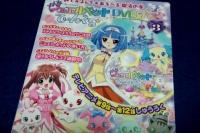 ジュエルペットてぃんくる☆DVDブック3