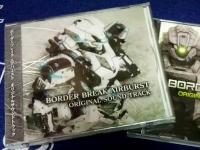 ボーダーブレイク エアバースト オリジナルサウンドトラック ジャケットはセイバーI