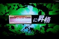 A2昇格~♪
