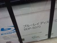 BDP-S370買ってきた。すごい薄い。