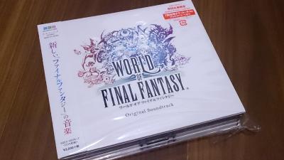 WOFFサントラ(CD4枚組)