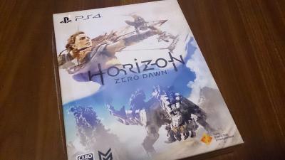 ホライゾン買ってきた。