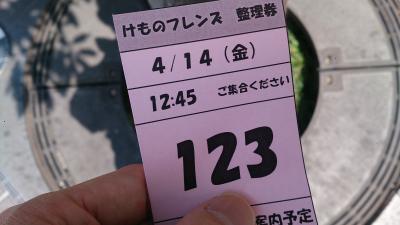 新宿OIOI けもフレイベント
