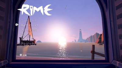 「RiME」終わりました。