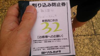 新宿西口ヨドバシカメラで整理券ゲット!