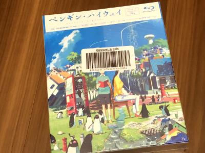 BD「ペンギン・ハイウェイ」コレクターズエディション
