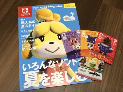 カタログ&amiiboカード
